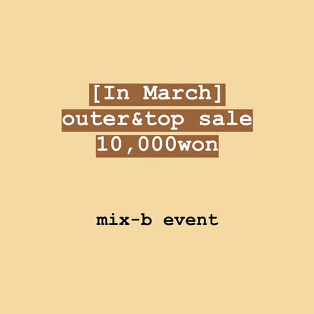 [3월] outer&top sale 10,000원